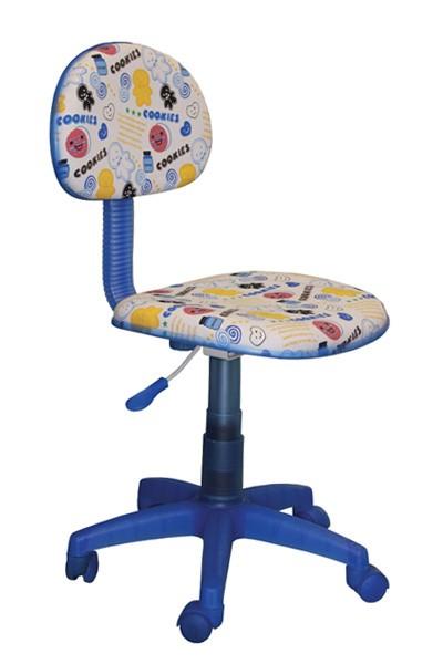 Kancelářská židle mini  - ZK19