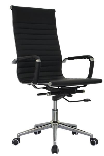 Kancelářská židleMAGNUM černá - ZK73
