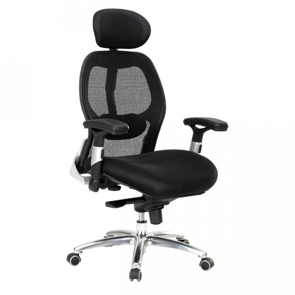 Kancelářská židle Boswell - 1503015